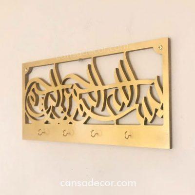 Hiasan-Dinding-Kaligrafi-Bismillah-Gantungan
