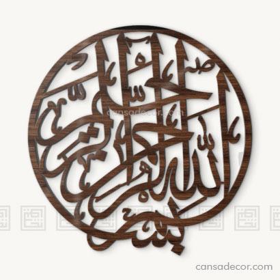 Hiasan-Kaligrafi-Dinding-Bismillah-Simple-Kayu-murah